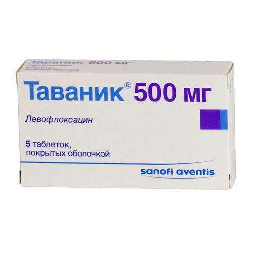 Таваник, 500 мг, таблетки, покрытые оболочкой, 5шт.