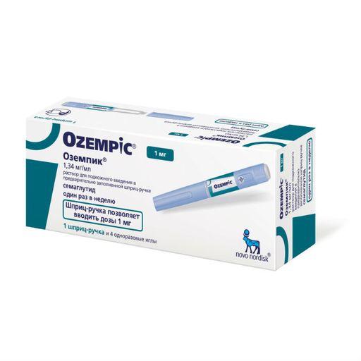 Оземпик, 1,34 мг/мл, раствор для подкожного введения, в комплекте с иглами НовоФайн плюс 4шт, 3 мл, 1шт.