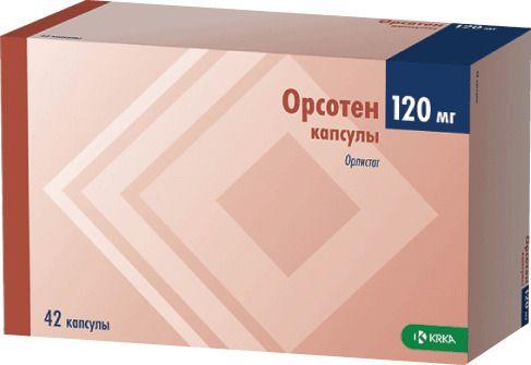 Орсотен, 120 мг, капсулы, 42шт.