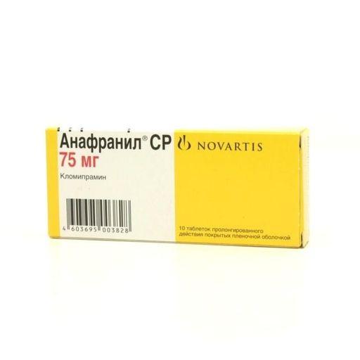 Анафранил СР, 75 мг, таблетки пролонгированного действия, покрытые пленочной оболочкой, 10шт.