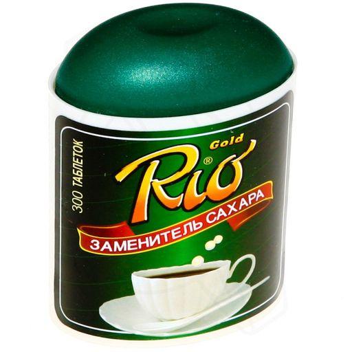 Рио Голд, таблетки, 300шт.