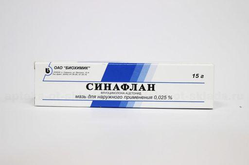 Синафлан, 0.025%, мазь для наружного применения, 15 г, 1шт.