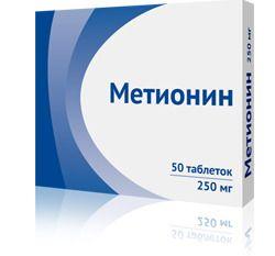 Метионин, 250 мг, таблетки, покрытые пленочной оболочкой, 50шт.