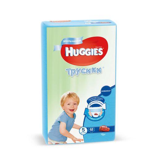 Huggies Подгузники-трусики детские, р. 5, 13-17 кг, для мальчиков, 48шт.