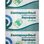 Бактерицидный лейкопластырь Верофарм 6смx10см, 6х10 см, пластырь медицинский, белого цвета, 1шт.