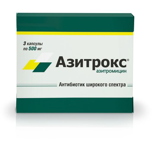 Азитрокс, 500 мг, капсулы, 3шт.