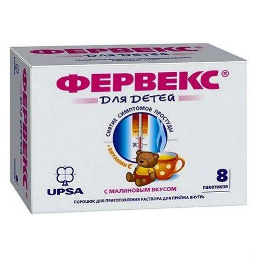 Фервекс для детей, 280 мг+10 мг+100 мг, порошок для приготовления раствора для приема внутрь, малина, 3 г, 8шт.