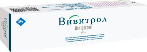 Вивитрол, 380 мг, порошок для приготовления суспензии для внутримышечного введения пролонгированного действия, 1шт.