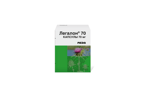 Легалон 70, 70 мг, капсулы, 30шт.