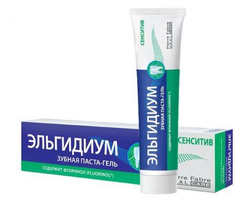 Эльгидиум Сенситив зубная паста, паста-гель, 75 мл, 1шт.