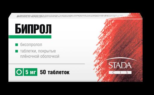 Бипрол, 5 мг, таблетки, покрытые пленочной оболочкой, 50шт.