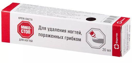Микостоп крем-паста для ногтей, крем-паста, 20 мл, 1шт.