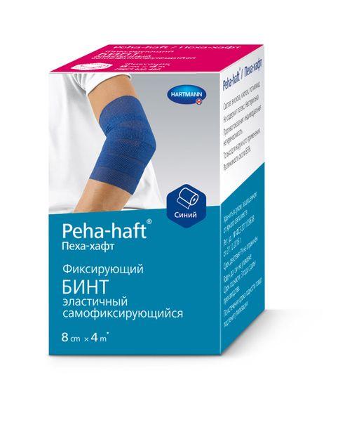 Peha-haft Бинт самофиксирующийся, 8смх4м, синего цвета, 1шт.