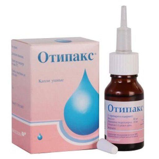 Отипакс, 10 мг+40 мг, капли ушные, 16 г, 1шт.