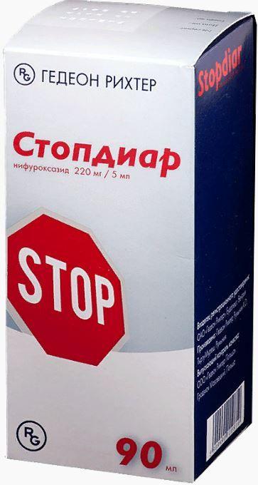Стопдиар, 220 мг/5 мл, суспензия для приема внутрь, 90 мл, 1шт.