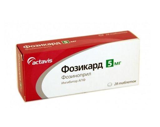 Фозикард, 5 мг, таблетки, 28шт.