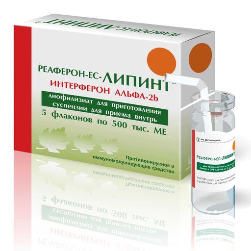 Реаферон-ЕС-Липинт, 500000 МЕ, лиофилизат для приготовления суспензии для приема внутрь, 5шт.