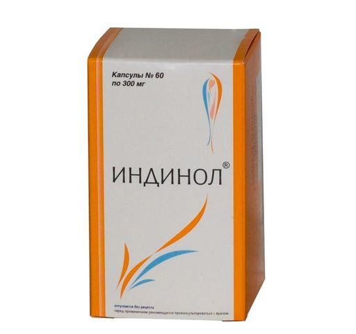 Индинол, 300 мг, капсулы, 60шт.