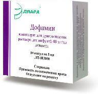 Дофамин, 40 мг/мл, концентрат для приготовления раствора для инфузий, 5 мл, 10шт.
