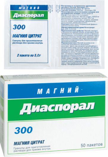 Магний-Диаспорал 300, 300 мг, гранулы для приготовления раствора для приема внутрь, 5 г, 50шт.