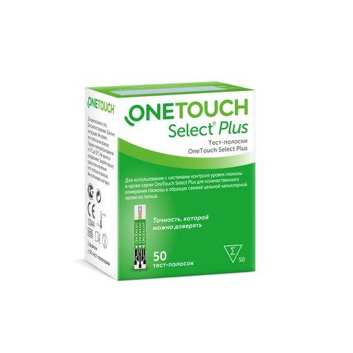 Тест-полоски OneTouch Select Plus, тест-полоска, 50шт.