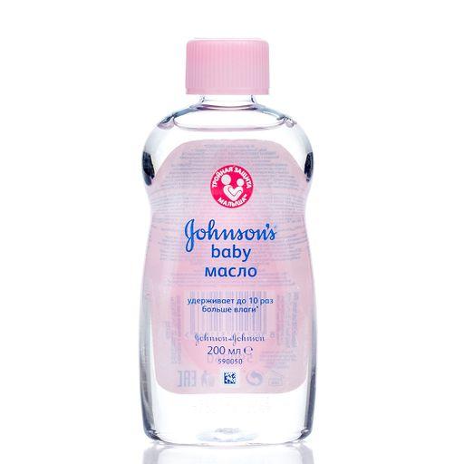 Johnson's Baby Масло косметическое детское, масло для детей, 200 мл, 1шт.