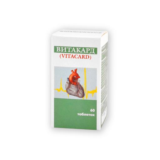 Витакард, 770 мг, таблетки, 60шт.