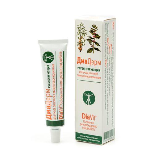 ДиаДерм Регенерирующий крем для кожи тела, крем для тела, 46 мл, 1шт.