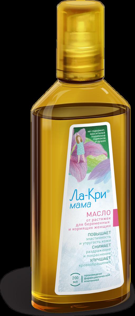 Ла-Кри Мама Масло для профилактики образования растяжек, масло косметическое, 200 мл, 1шт.