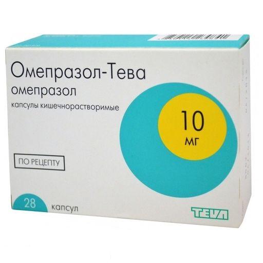 Омепразол-Тева, 10 мг, капсулы кишечнорастворимые, 28шт.