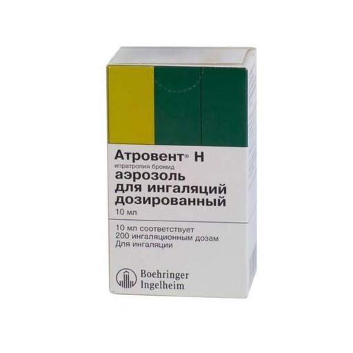 Атровент Н, 20 мкг/доза, 200 доз, аэрозоль для ингаляций дозированный, 10 мл, 1шт.