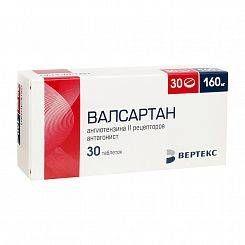 Валсартан, 160 мг, таблетки, 30шт.