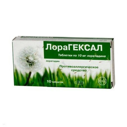 ЛораГексал, 10 мг, таблетки, 10шт.