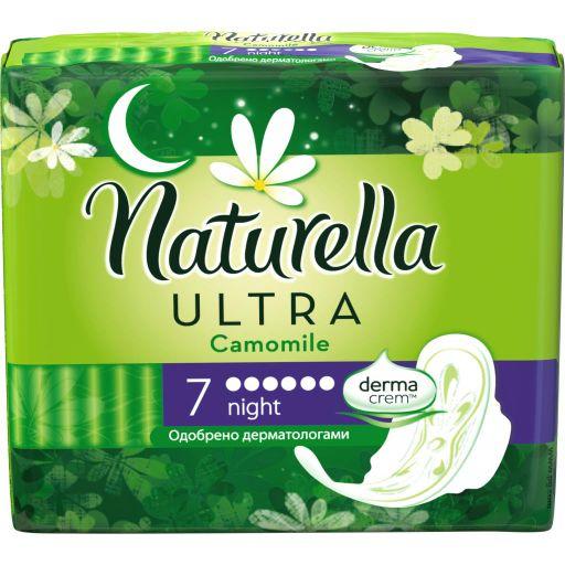 Naturella ultra night прокладки женские гигиенические, 7шт.