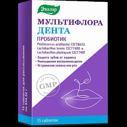 Мультифлора Эвалар Дента, 934.52 мг, таблетки для рассасывания, 15шт.