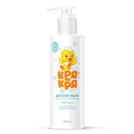 Кря-Кря детское жидкое мыло для самых маленьких, ромашка, мыло жидкое, 200 мл, 1шт.