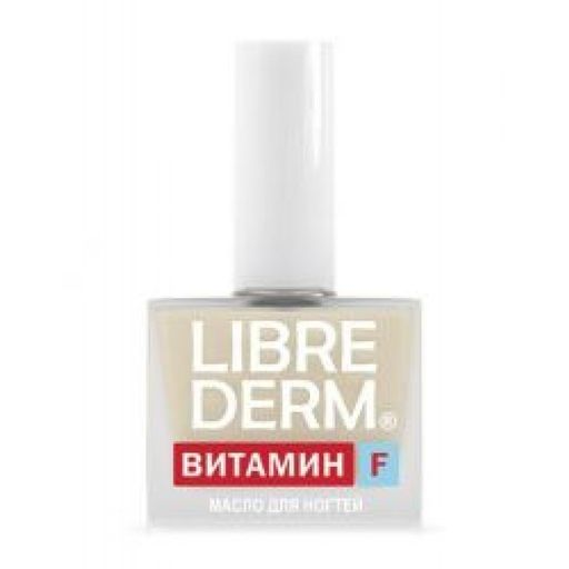Librederm Витамин F Масло для ногтей и кутикулы, масло косметическое, 10 мл, 1шт.