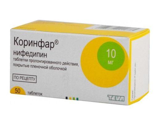 Коринфар, 10 мг, таблетки пролонгированного действия, покрытые пленочной оболочкой, 50шт.
