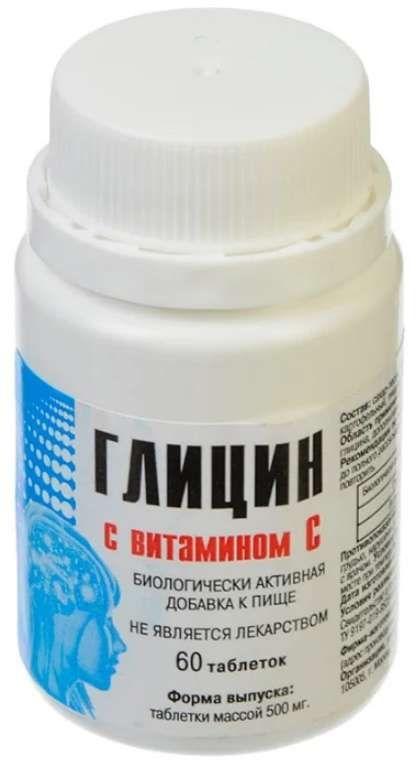 Глицин с витамином С, таблетки, 60шт.