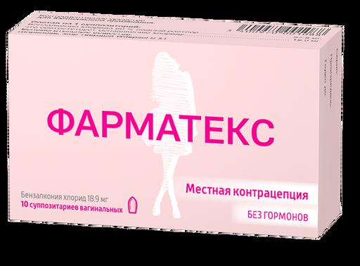 Фарматекс, 18.9 мг, суппозитории вагинальные, 10шт.