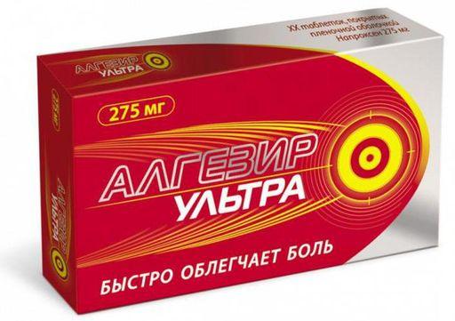 Алгезир Ультра, 275 мг, таблетки, 10шт.