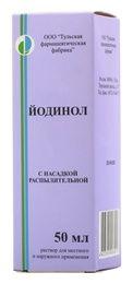 Йодинол, раствор для местного и наружного применения, 50 мл, 1шт.