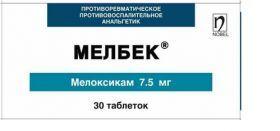 Мелбек, 7.5 мг, таблетки, 30шт.