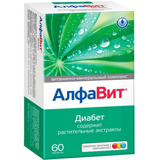 Алфавит Диабет, 0.5 г, таблетки, 60шт.