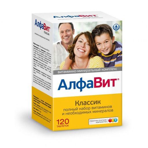 Алфавит Классик, таблеток набор, 120шт.