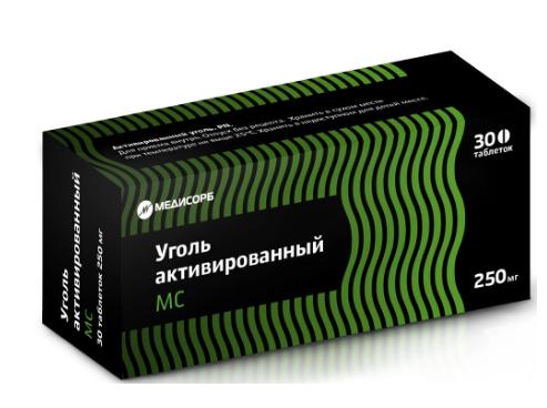 Уголь активированный МС, 250 мг, таблетки, 30шт.