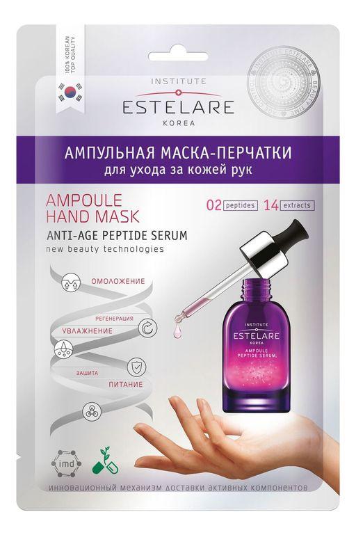 Institute Estelare Ампульная маска-перчатки для рук, пара, 1шт.