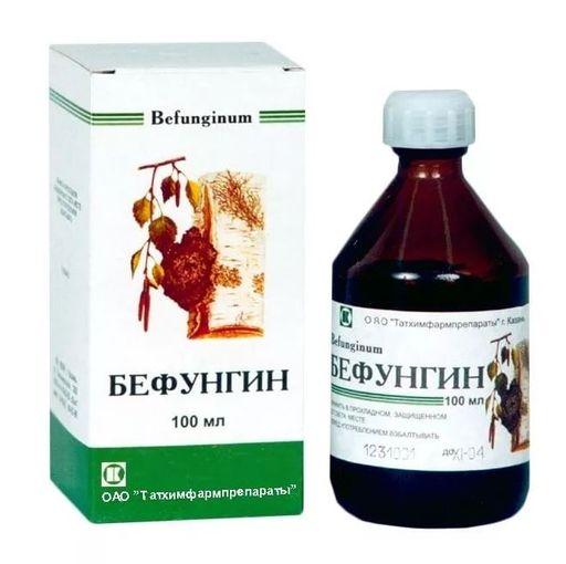 Бефунгин, концентрат для приготовления раствора для приема внутрь, 100 мл, 1шт.
