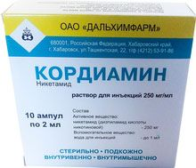 Кордиамин, 250 мг/мл, раствор для инъекций, 2 мл, 10шт.