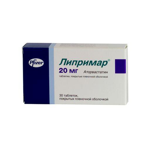 Липримар, 20 мг, таблетки, покрытые пленочной оболочкой, 30шт.